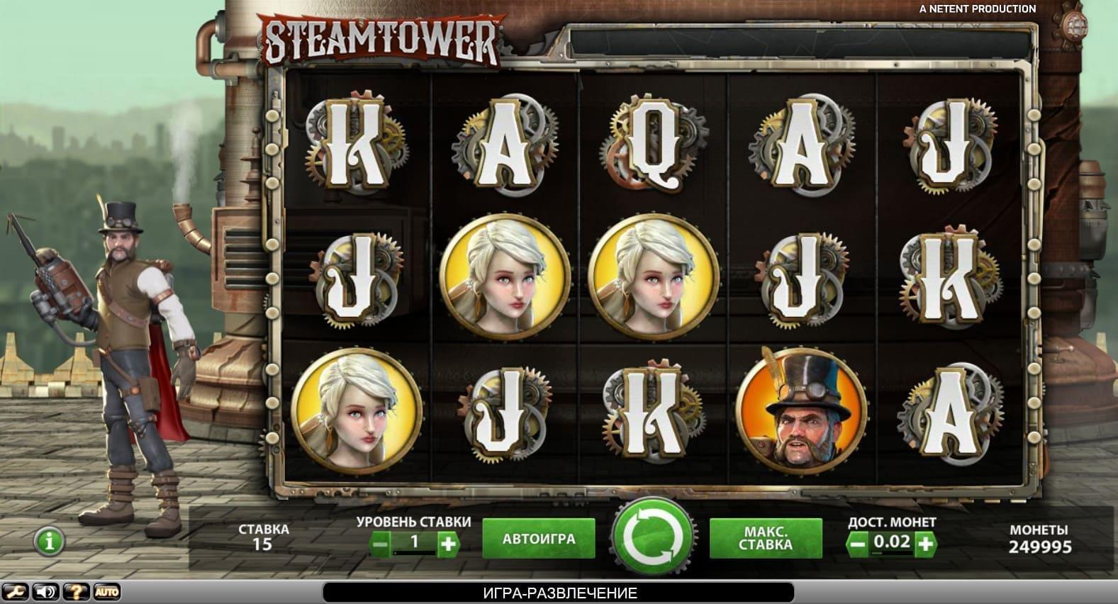 Spielen Sie Steam Tower Slot Machine im Betchaser Casino-4